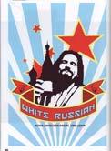 White Russian -> photo 2