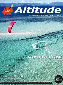 Altitude Inflight Mag